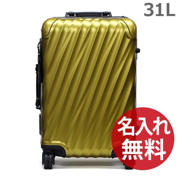 名入れ無料 TUMI トゥミ 36860BYL バニヤン リーフ 19 DEGREE ALUMINUM インターナショナル・キャリーオン 31L 4輪 キャリーケース 旅行かばん スーツケース