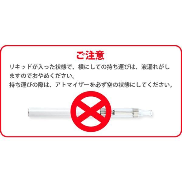 【名入れ無料サービス中!】 SMOOTH VIP スムースビップ X2 電子VAPE タバコ 本体 ホワイト ブラック スターターキット 節煙・禁煙グッズ 健康グッズ|bheart|08