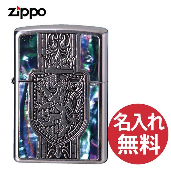 名入れ無料 zippo ジッポ ジッポー SHELL SERIES シェル シリーズ 2SISHELL-ACLN zippoレギュラー