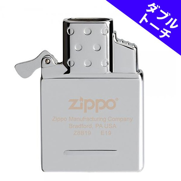 zippo ジッポ ジッポー 65837 ガスライター インサイドユニット ダブルトーチ ZIPPO純正 ユニット