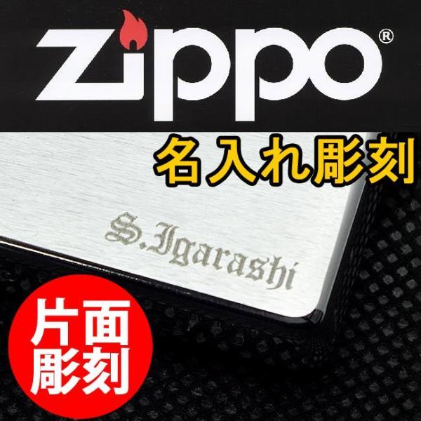 zippo ジッポー 【オプション】名入れ彫刻 加工代 【こちらは名入れ注文専用ページです】【ライターと一緒にご注文ください】|bheart
