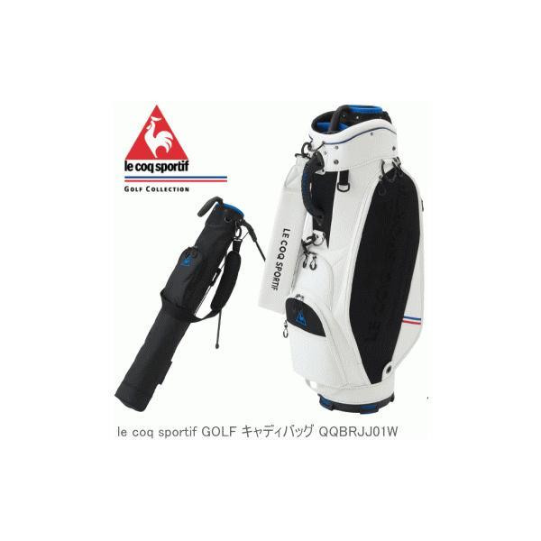【ネームプレート刻印サービス】le coq sportif GOLF COLLECTION キャディバッグ QQBRJJ01W(ルコック ゴルフ 9.0型・4kg)