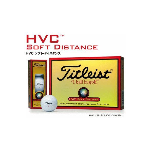【オウンネーム(画像プリント)無料サービス付】Titleist HVC SOFT DISTANCE (ソフト ディスタンス)ゴルフボール 1ダース(タイトリスト)