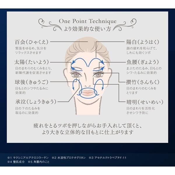 トゥール・ザン・レール セラムアイズ  30ml ≪美容液≫|bhy|07