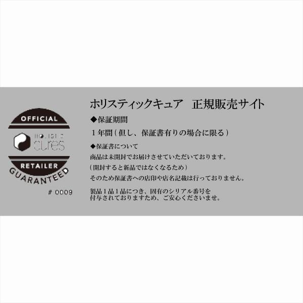 クレイツ ホリスティックキュア カールアイロン32mm CCIC-G72010B|bhy|02