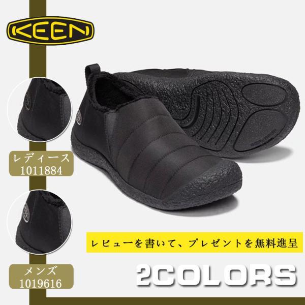 KEENキーンHOWSER2ハウザー2レディース1011884メンズ1019616スリップオンスニーカーレディースメンズカジュア