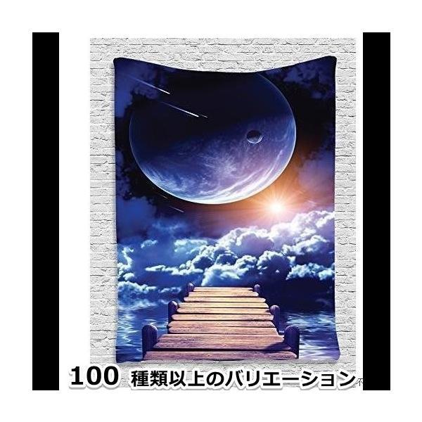 タペストリー おしゃれ 布 宇宙 コスモ 夜空 月 ムーン 壁飾り アートポスター 特大 大きい インテリア雑貨|biaro