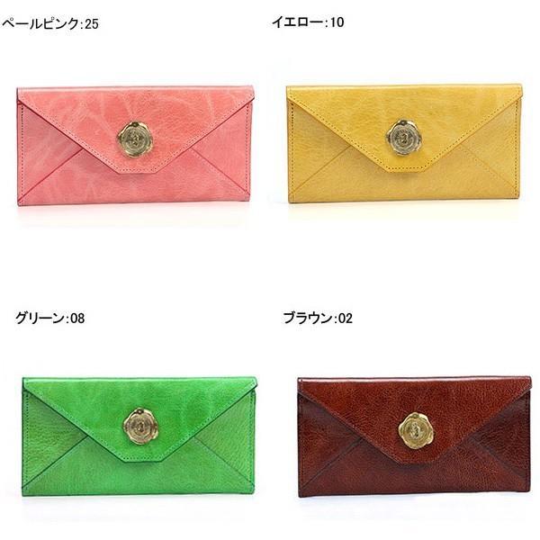 23f440c0911a 上野悟 THE BAG SHOP - サンヒデアキ ミハラ san hideaki mihara 革長 ...