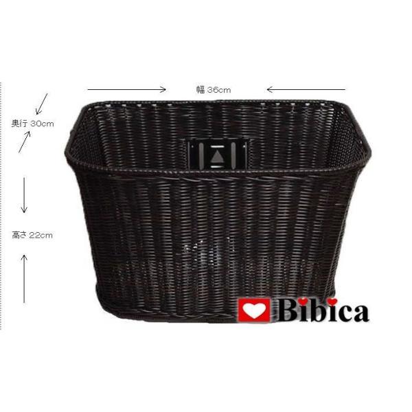 籐風バスケット(黒)  前・フロント 線樹脂を編みこんだ籐風樹脂フロントバスケットです。|bibica|05