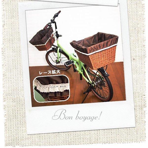 自転車カゴカバー 強力防水  コットンレース  /前かご 後ろカゴ ワイドかご 対応/雨 鞄の傷防止 (特許) かわいい おしゃれ スタイリッシュ|bibica|03