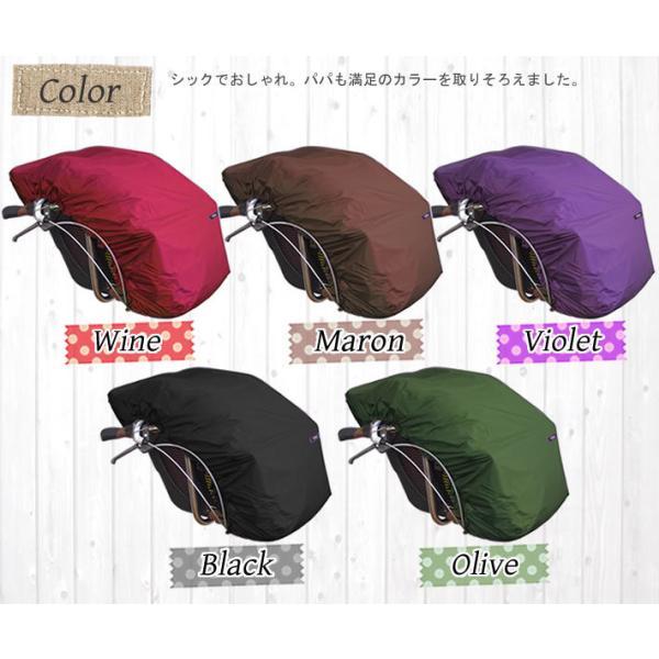 自転車 チャイルドシートカバー/前/レインカバー/シンプル(全5色)  防水透湿 フリーサイズ|bibica|02