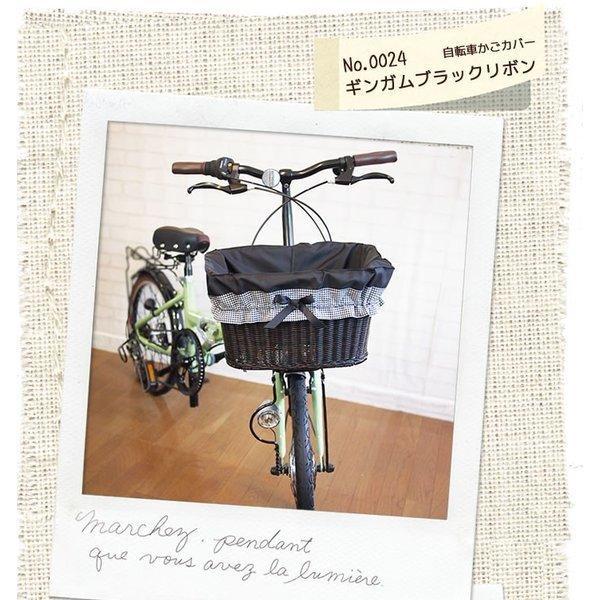 自転車カゴカバー 強力防水  ギンガムリボン(選べるTOP色) /前かご 後ろカゴ ワイドかご 対応/雨 鞄の傷防止 (特許) かわいい おしゃれ スタイリッシュ|bibica|02