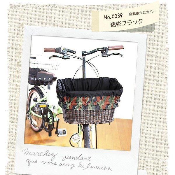 自転車かごカバー 強力防水  迷彩Black  /前かご 後ろカゴ ワイドかご 対応/雨 鞄の傷防止 (特許) かわいい おしゃれ スタイリッシュ|bibica|02