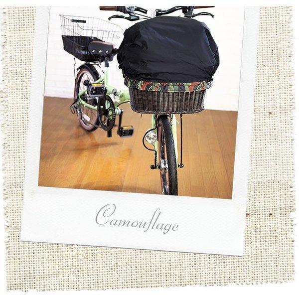 自転車かごカバー 強力防水  迷彩Black  /前かご 後ろカゴ ワイドかご 対応/雨 鞄の傷防止 (特許) かわいい おしゃれ スタイリッシュ|bibica|04