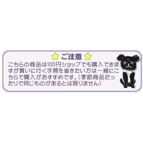 ◆デザインかごカバー対応!!◆南京錠★盗難防止用かわいいTシャツ型|bibica|03
