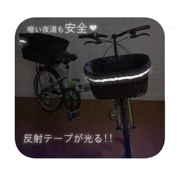 自転車カゴカバー 強力防水  反射テープ  /前かご 後ろカゴ ワイドかご 対応/雨 鞄の傷防止 (特許) かわいい おしゃれ スタイリッシュ|bibica|04