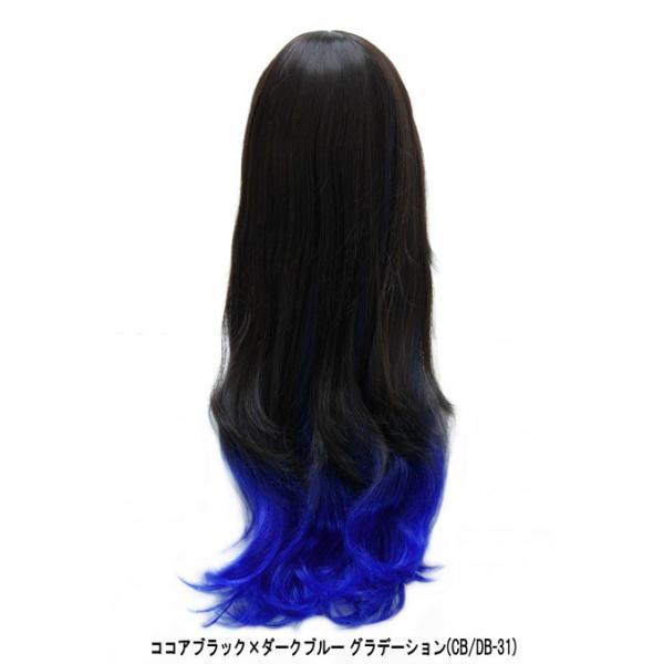 ウィッグ  ロングウィッグ ウェーブ ツートン 巻き髪/耐熱 フルウィッグ グラデーション 黒髪 /条件付き送料無料 ヘアネット付き ビビデバビデブー /DMB4L3BLUE bibidebabideboo 03