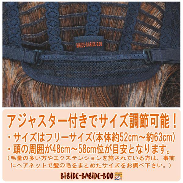 ウィッグ  ロングウィッグ ウェーブ ツートン 巻き髪/耐熱 フルウィッグ グラデーション 黒髪 /条件付き送料無料 ヘアネット付き ビビデバビデブー /DMB4L3BLUE bibidebabideboo 05