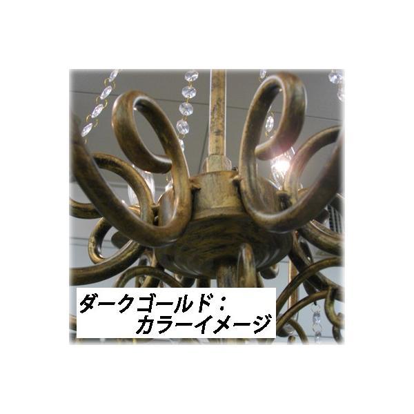 シャンデリア 照明 LED電球対応 アンティーク調 豪華  9灯  Juliette   ジュリエット   ダークゴールド  67B308887K-darkgold 送料無料|bic-shop|06