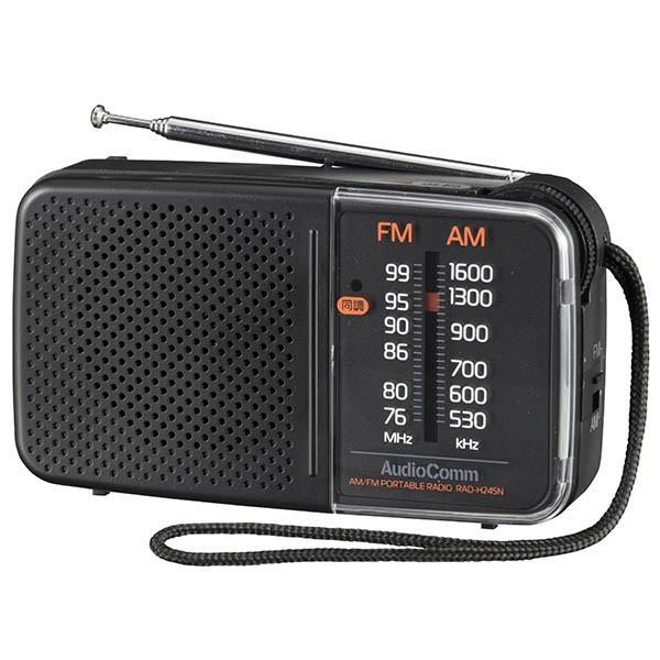 ラジオ オーディオ オーム電機 OHM 03-5628 スタミナハンディラジオ RAD-H245N 送料無料 bic-shop