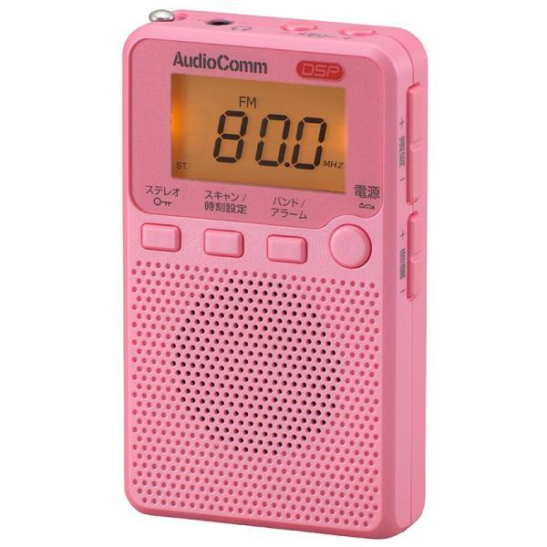 ラジオ オーディオ ポケットラジオ オーム電機 OHM 03-0954 DSP式 FMステレオラジオ ピンク RAD-P2229S-P 送料無料|bic-shop