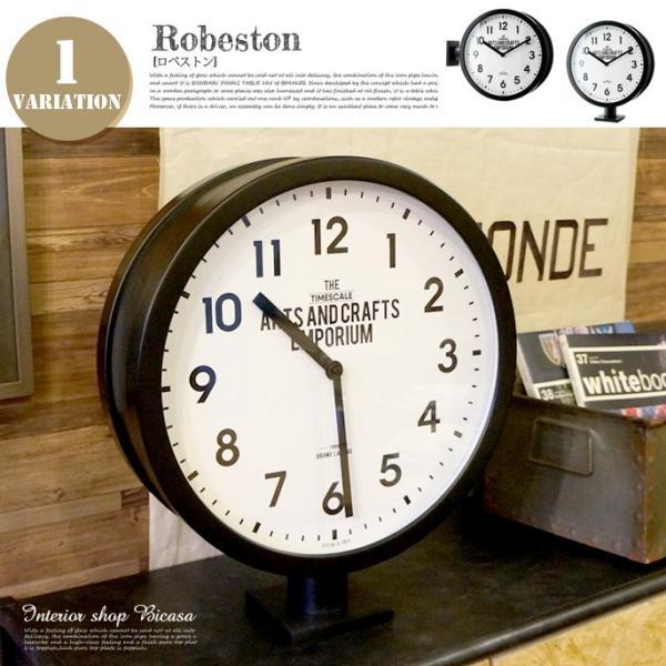 RoomClip商品情報 - Robeston(ロベストン) 掛け時計・置時計 CL-2138 インターフォル