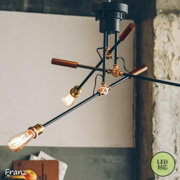 シーリングライト インターフォルム INTERFORM フランツ Franz LT-3826 照明 天井照明