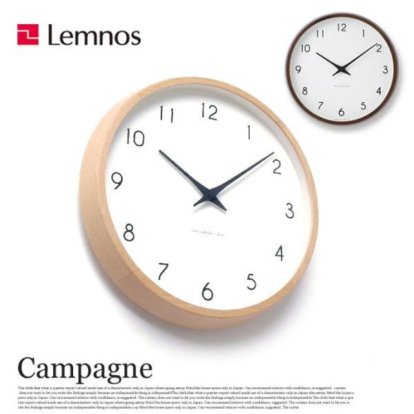 RoomClip商品情報 - 掛け時計 電波時計 カンパーニュ Campagne PC10-24W レムノス Lemnos ナチュラル ブラウン ウォールクロック