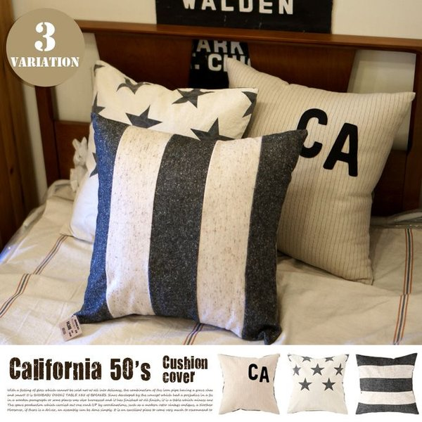 California50's Cushion Cover Basshu