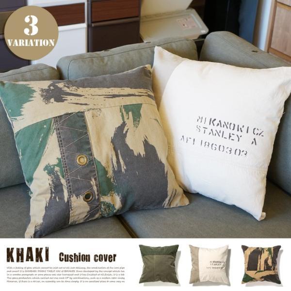 ファブリック クッションカバークッションカバー  カーキ  Cushion Cover KHAKI 45×45cm バッシュ Basshu ビンテージ 男前インテリア おしゃれ 人気