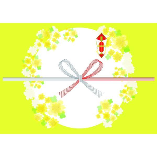 オリジナル袋でご贈答に  雲海が育んだコシヒカリ 玄米 白米 袋のデザインが自由に選べる 2kg|bicchu|14