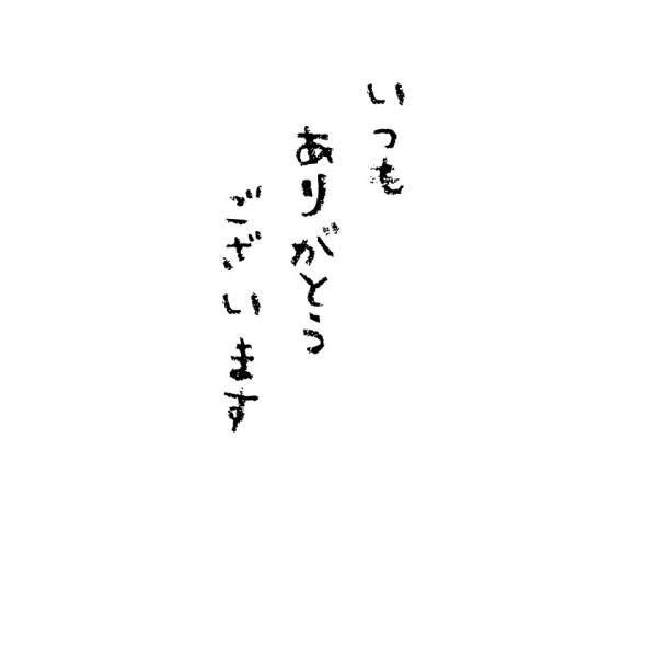 オリジナル袋でご贈答に  雲海が育んだコシヒカリ 玄米 白米 袋のデザインが自由に選べる 2kg|bicchu|03