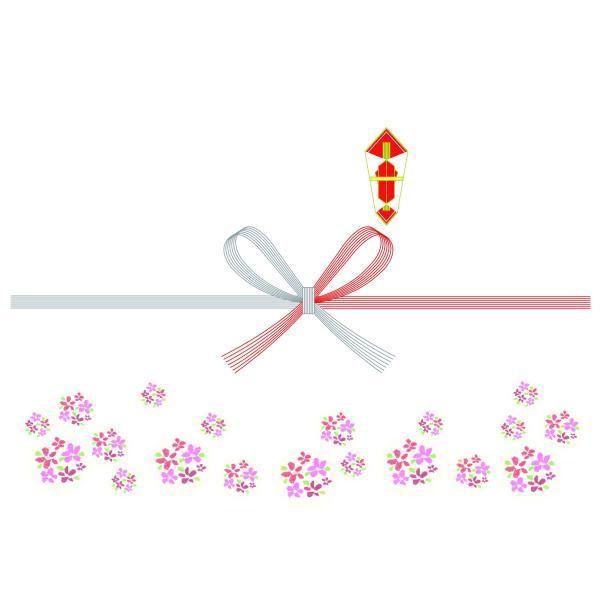 オリジナル袋でご贈答に  雲海が育んだコシヒカリ 玄米 白米 袋のデザインが自由に選べる 2kg|bicchu|06