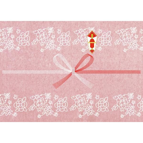 オリジナル袋でご贈答に  雲海が育んだコシヒカリ 玄米 白米 袋のデザインが自由に選べる 2kg|bicchu|07