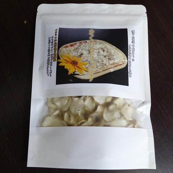 菊芋チップス 50g 国産農薬未使用菊芋使用 送料無料 チャック付きパック 雲海が育んだおかやま備中産 bicchu 05
