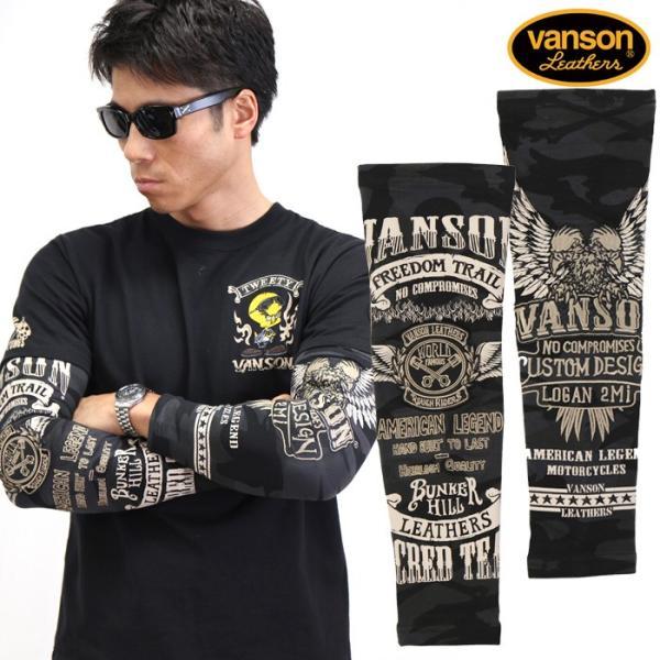 VANSON nvas-802 バンソン アームシェード メンズ