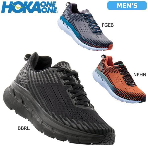 ホカオネオネ クリフトン 5 メンズ ランニング マラソン クッション Clifton 1093755 HOKA ONEONE