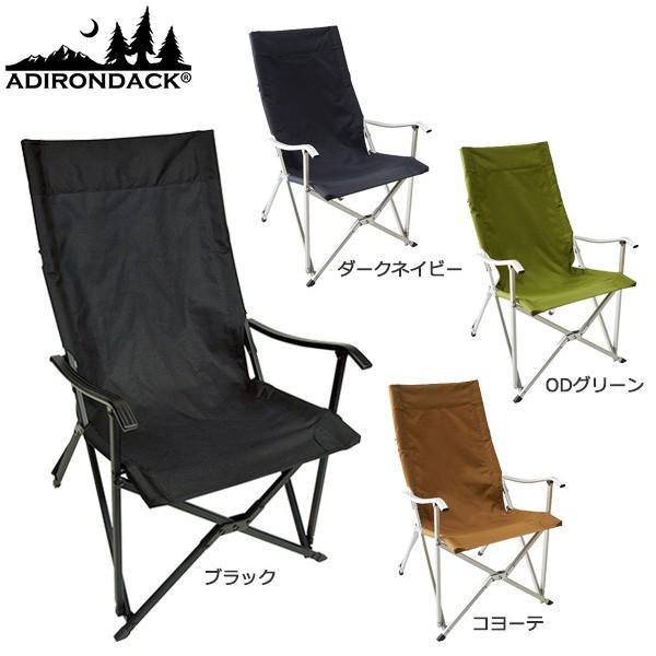アディロンダック キャンパーズチェア 椅子 キャンプ アウトドア 折り畳み 89009004 ADIRONDACK