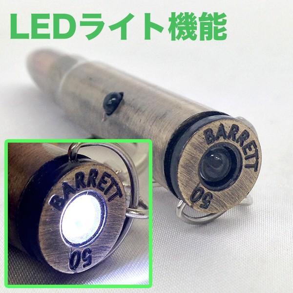「メール便可」LEDライト付 弾丸ボールペン キーホルダー bicsale 04