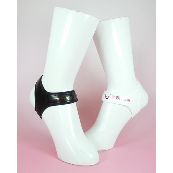 室内用 足首サポーター キレイな 姿勢  歩行  Bi Form ヒールサポート ハードタイプ|biformlab