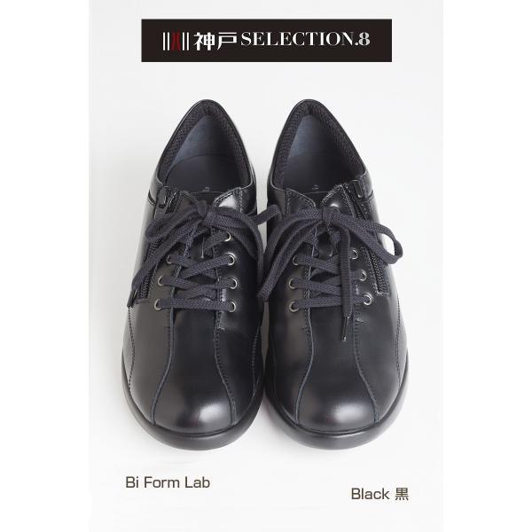 本革 レディース コンフォートウォーキング シューズ 正しい歩行 姿勢 きちんと 歩く ための 靴 |biformlab|02