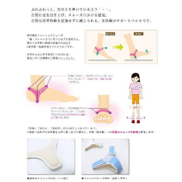 室内用 足首サポーター キレイな 姿勢  歩行  Bi Form ヒールサポート ハードタイプ|biformlab|02