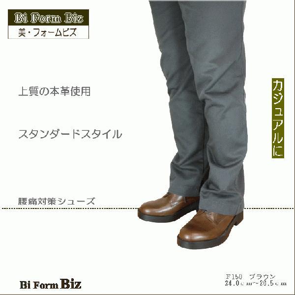 メンズ 本革 フォーマル ビジネス シューズ 靴 2E 美フォームビズ|biformlab|04