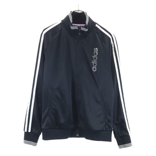 アディダスラインジャージL黒x白adidasスポーツジャケットレディース古着210415