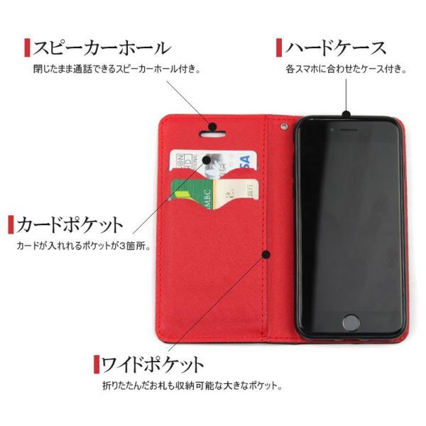iphone xr ケース 手帳型 アイフォンxr アイフォーン アイフォンテンアール iphonexr iPhone8 名入れ X XS XSMax iPhone7 カバー おしゃれ アイホンケース 11n|big-brave|06