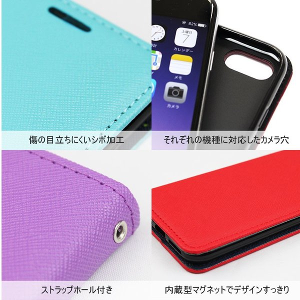 iphone xr ケース 手帳型 アイフォンxr アイフォーン アイフォンテンアール iphonexr iPhone8 名入れ X XS XSMax iPhone7 カバー おしゃれ アイホンケース 11n|big-brave|08