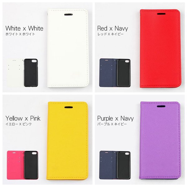 iphone xr ケース 手帳型 アイフォンxr アイフォーン アイフォンテンアール iphonexr iPhone8 名入れ X XS XSMax iPhone7 カバー おしゃれ アイホンケース 11n|big-brave|09