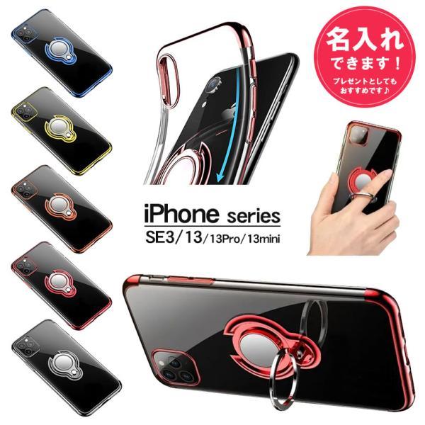 94b0748350 iphone xr ケース IPHONE8 アイフォンxr アイフォンテンアール 名入れ X XS XSMax カバー アイホン