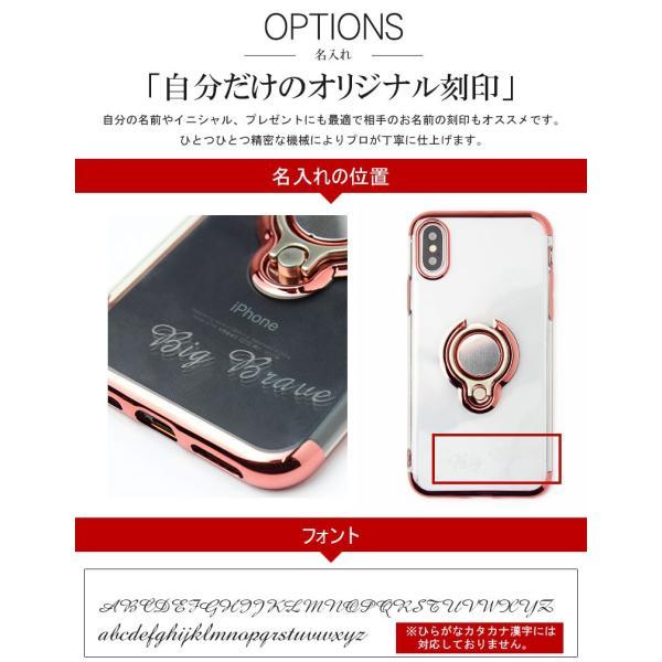 5705cb2185 ... iphone xr ケース アイフォンxr アイフォーン アイフォンテンアール iphonexr iPhone8 名入れ X XS ...