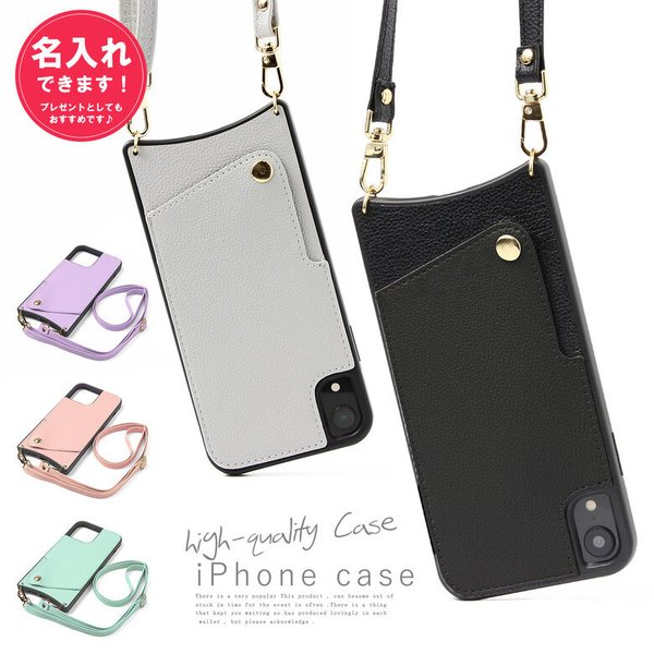 iphone11 se2 ケース iphone8 11 PRO iphone xr XS X iphone8ケース iphonexr  ショルダー 10r アイフォンXR アイフォンテンアールケース カード入れ 背面 184